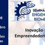 II Seminário em Engenharia Biomédica