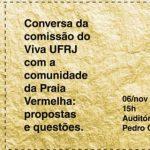 Conversa da Comissão do Viva UFRJ com a comunidade da Praia Vermelha
