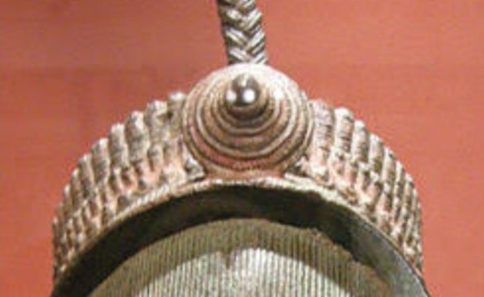 Curso online: História, cultura, língua Yorubá