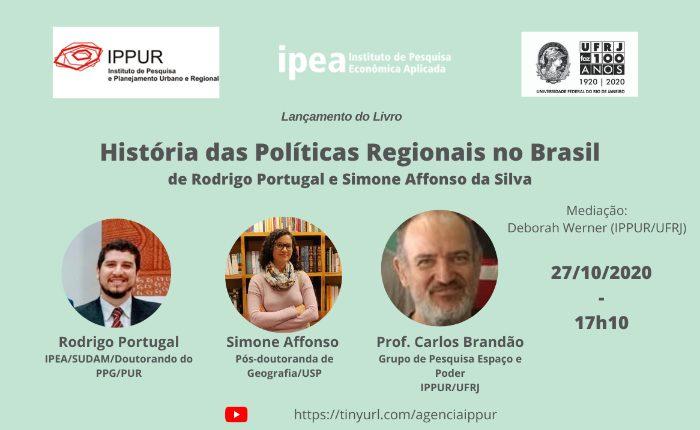 Lançamento do Livro: História das Políticas Regionais no Brasil