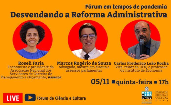 Desvendando a reforma administrativa