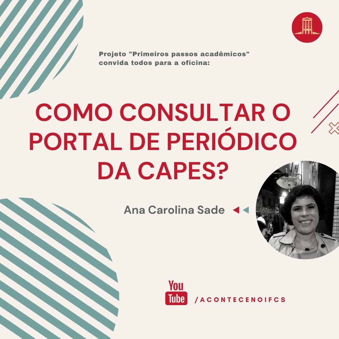 Como consultar o Portal de Periódicos da CAPES?