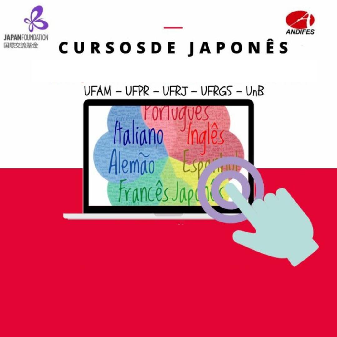 Curso de Japonês - Rede Idiomas sem Fronteiras