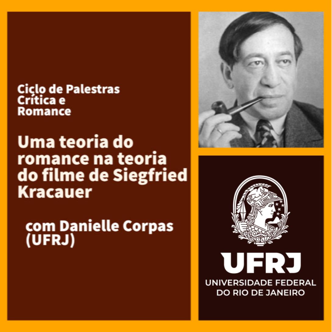 Uma teoria do romance na teoria do filme de Siegfried Kracauer
